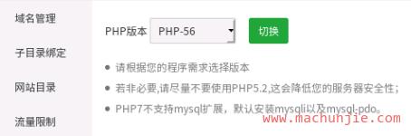 [mcj]nginx服务器提示:502 Bad Gateway解决方法